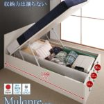 【Mulante】ムランテ