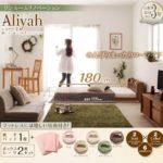 【Aliyah】アリーヤ