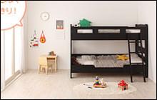 二段ベッドのコンパクトサイズ