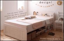 女の子のベッドは白