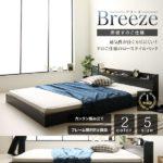 【Breeze】ブリーズ