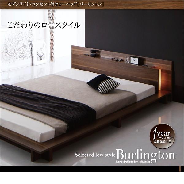 【Burlington】バーリントン