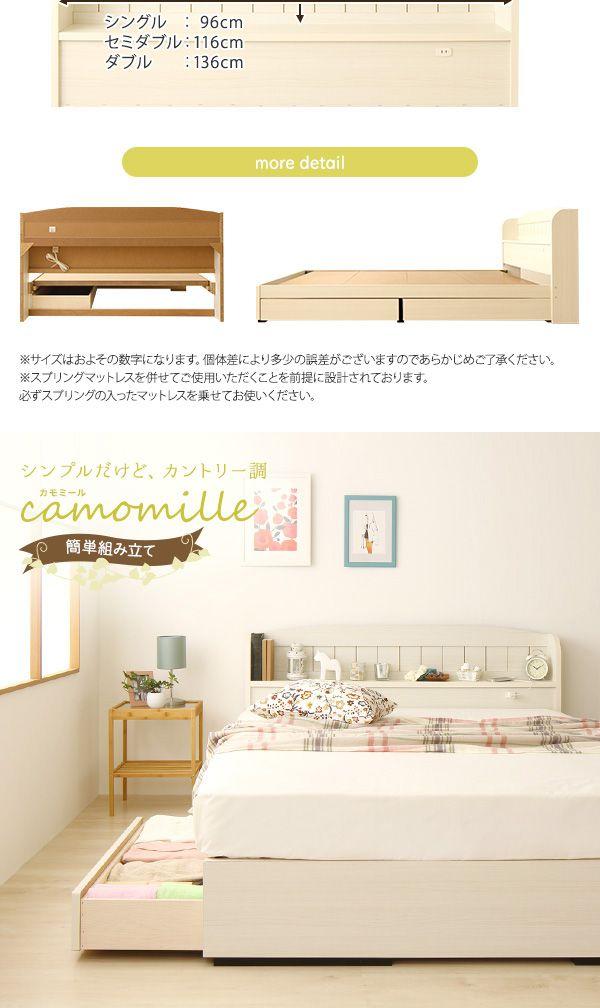 カモミーユ