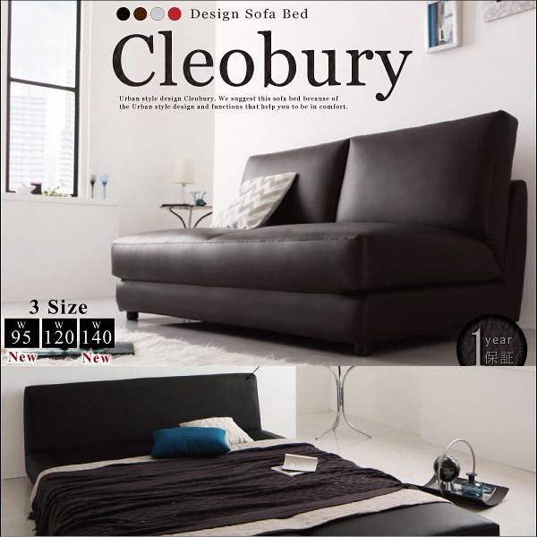 【Cleobury】クレバリー
