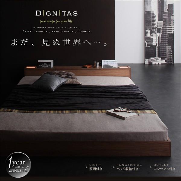 【dignitas】ディニタス