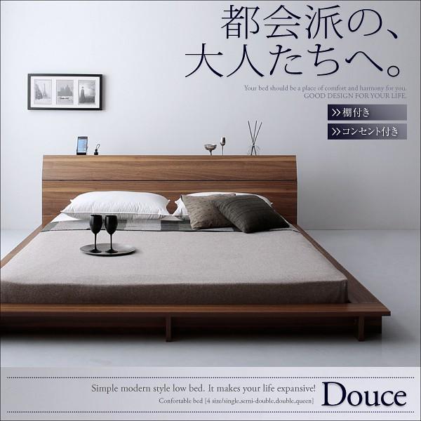 【Douce】デュース