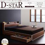 【D-star】ディースター
