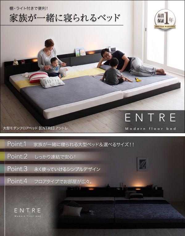 【ENTRE】アントレ