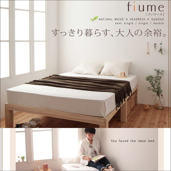 【fiume】フィウーメ