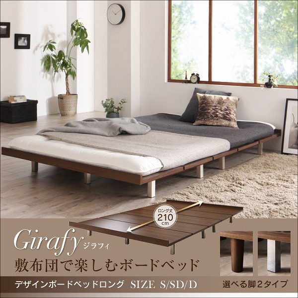 【Girafy】ジラフィ