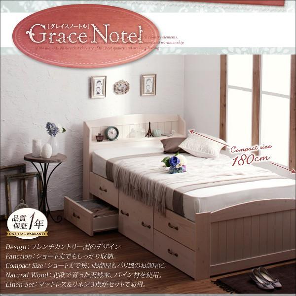 【Grace notel】グレイス ノートル