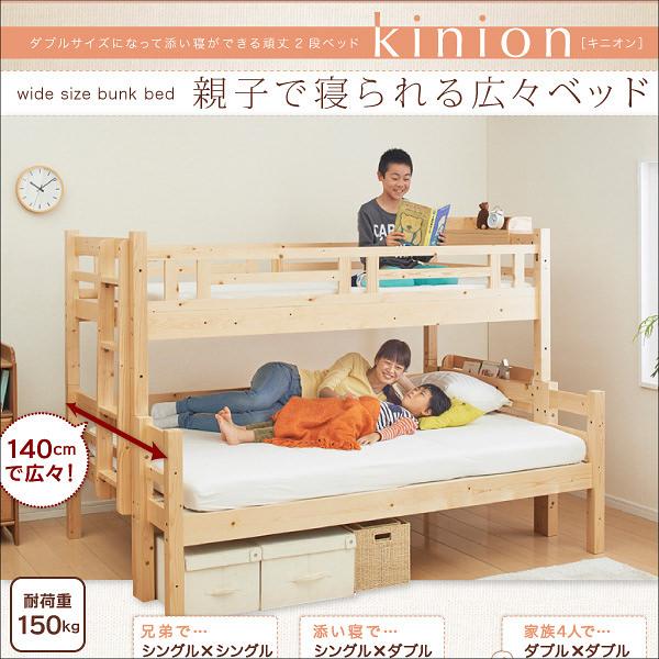 【kinion】キニオン