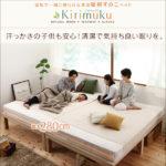 【Kirimuku】キリムク
