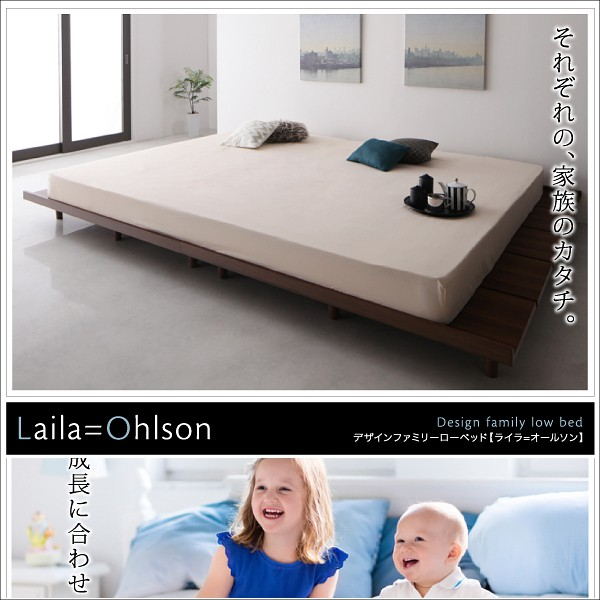 【LailaOhlson】ライラオールソン
