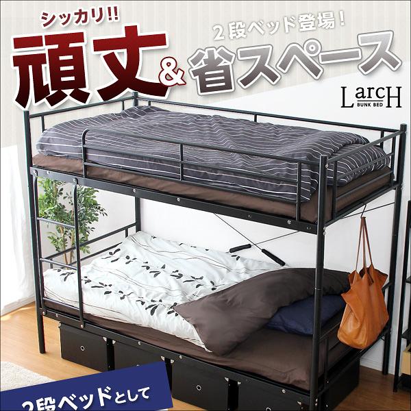 【Larch】ラーチ