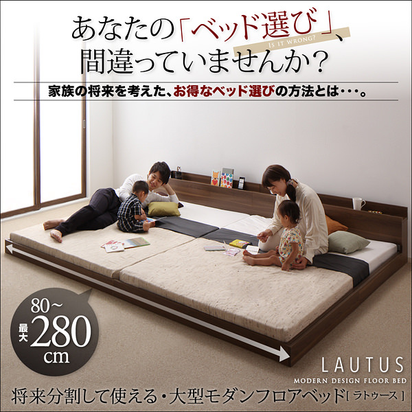 【LAUTUS】ラトゥース