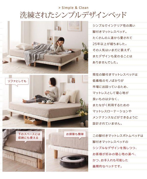 搬入・組立・簡単!選べる7つの寝心地!すのこ構造 ボトムベッド