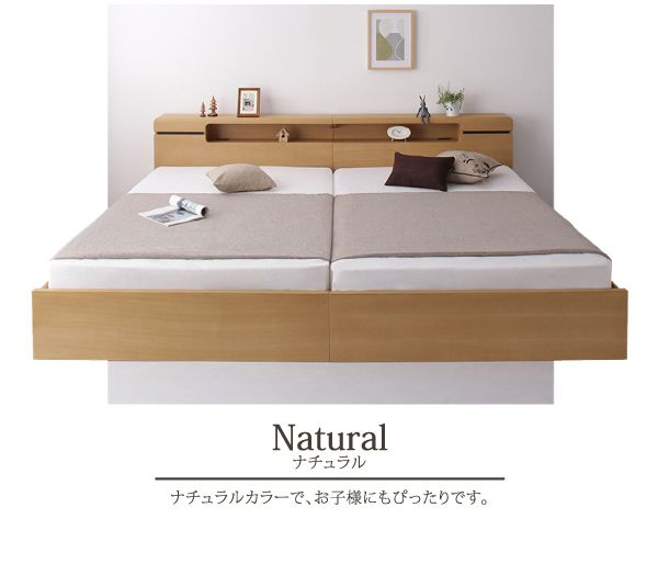 リーフェ ベッド