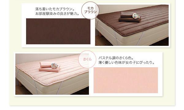 新・ショート丈 脚付きマットレスベッド