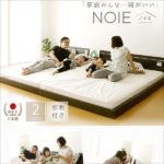 【NOIE】ノイエ