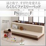 【Preasure-F】プレジャー・エフ