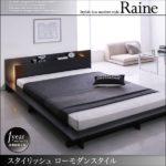 【Raine】ライネ