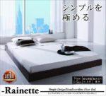 【Rainette】レネット