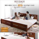 【SEIVISAGE】セイヴィサージュ