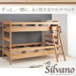 【Silvano】シルヴァーノ