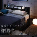 【Splend】スプレンド
