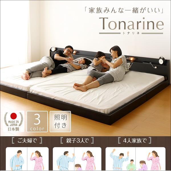 【Tonarine】トナリネ
