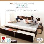 【TRACT】トラクト