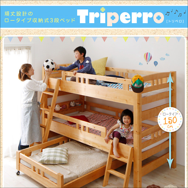 【triperro】トリペロ