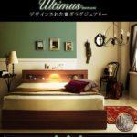【Ultimus】ウルティムス