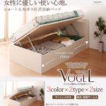 【Vogel】フォーゲル