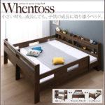 【Whentoss】ウェントス