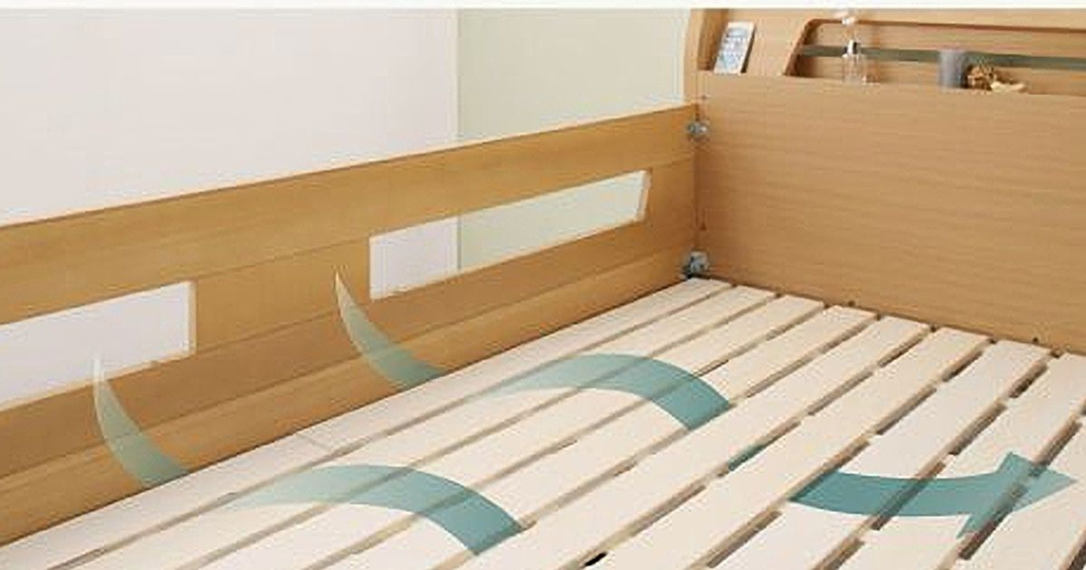 二段ベッドのすのこ