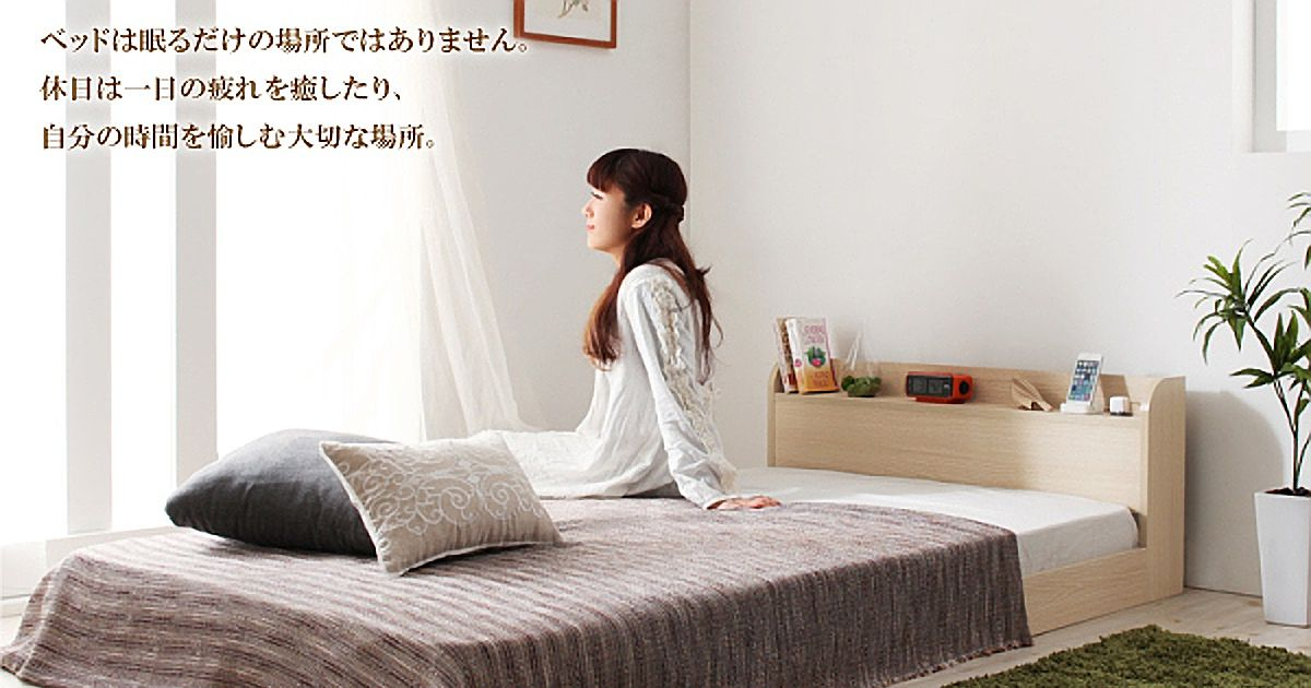 一人暮らしの女性のベッド