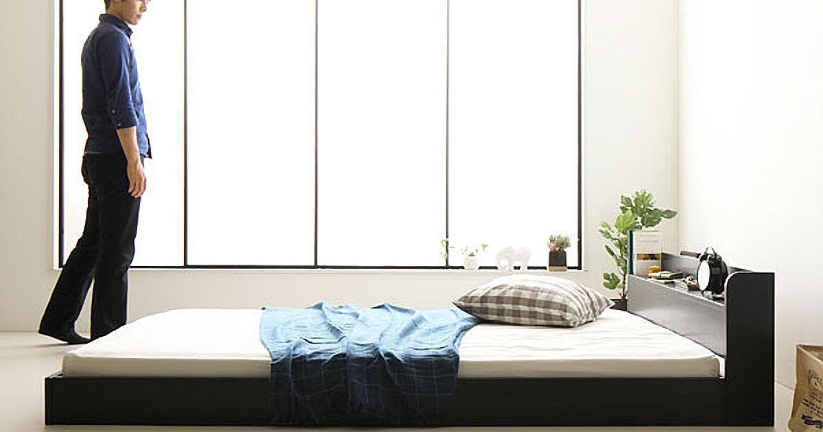 部屋を広く見せるベッド