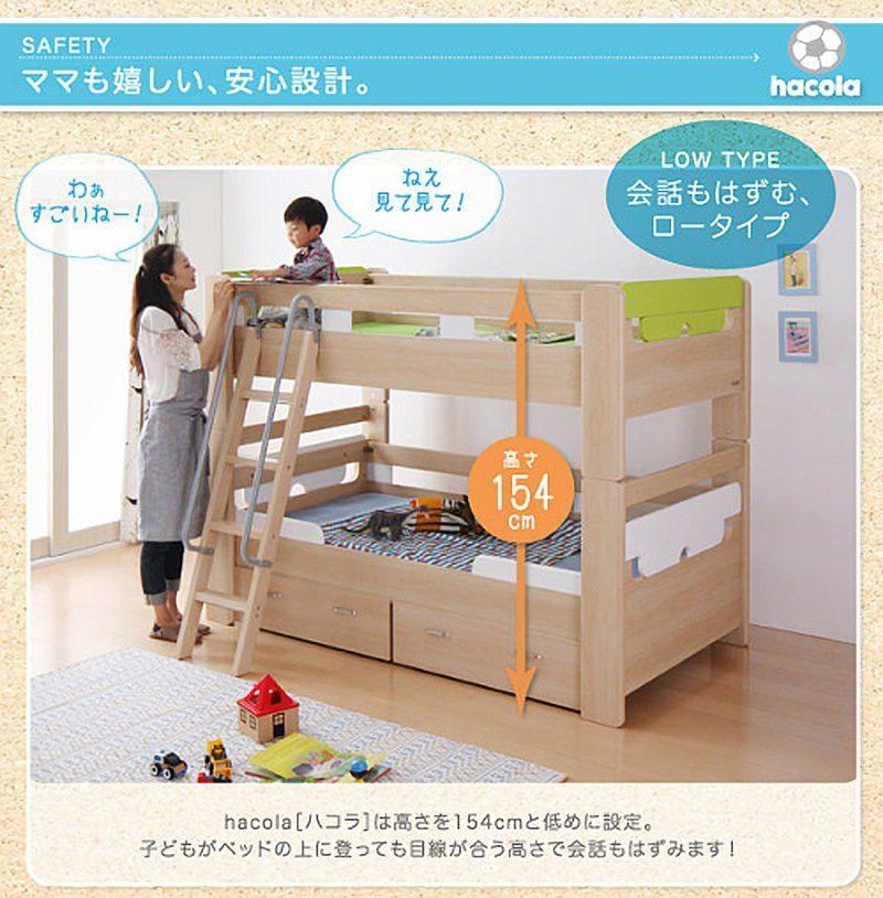 引出し収納付き二段ベッド【hacola】ハコラ