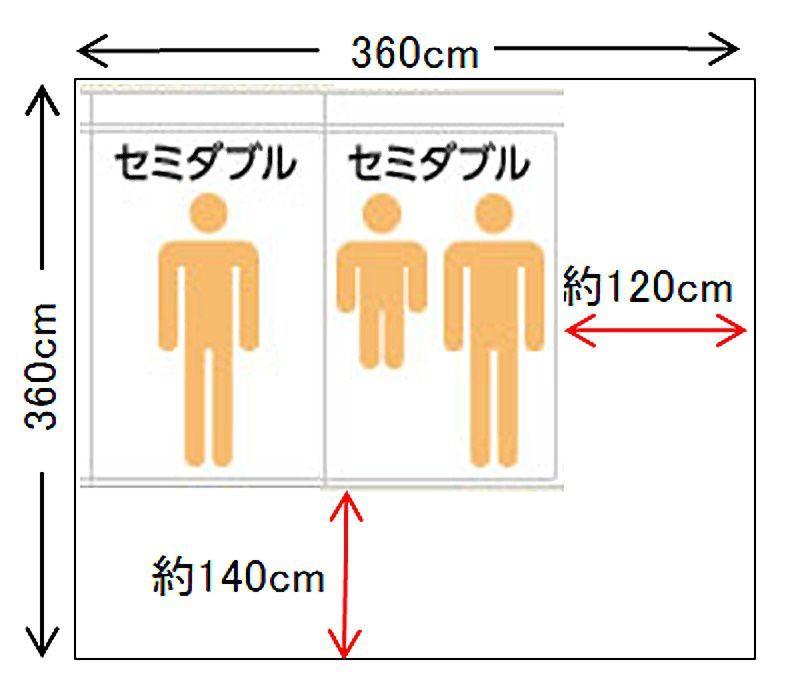 8畳の部屋にセミダブル+セミダブルを置いた例