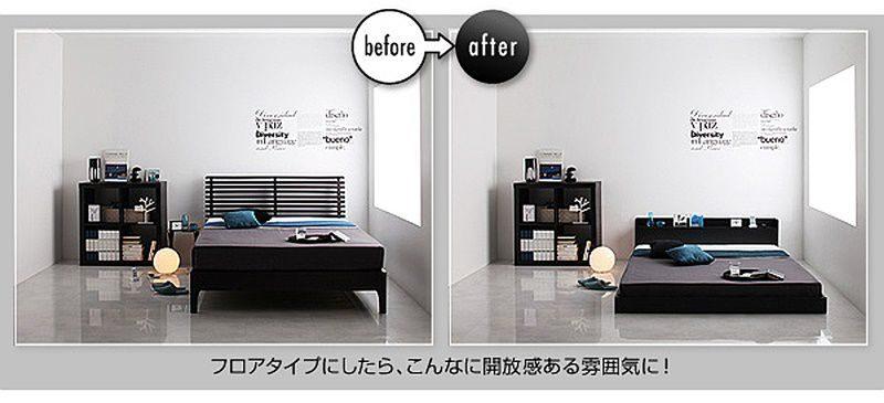 部屋を広く見せる低いベッド