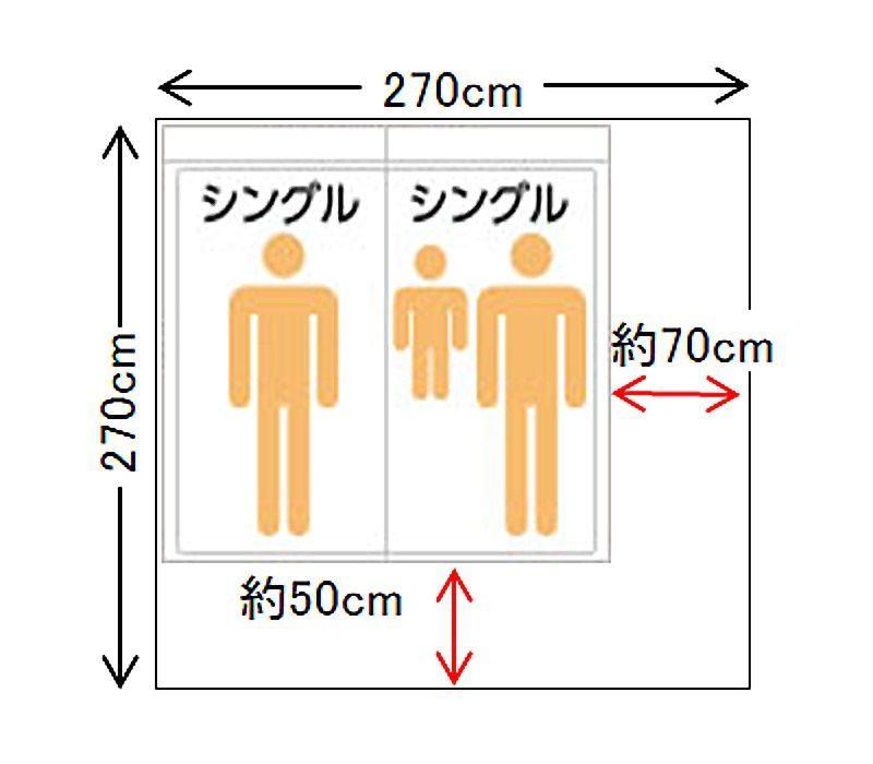 4.5畳の部屋にシングル+シングルを置いた例