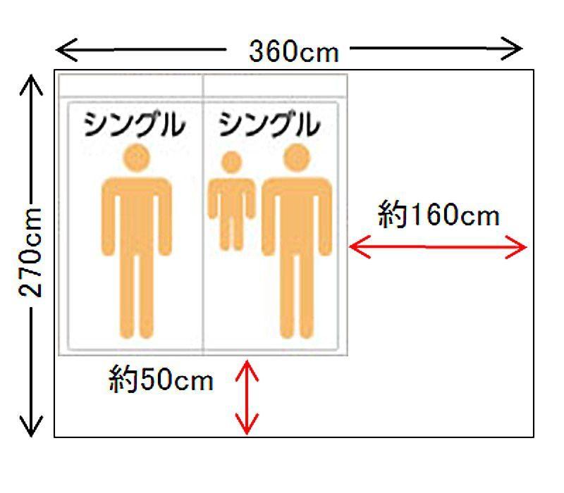 6畳の部屋にシングル+シングルを置いた例
