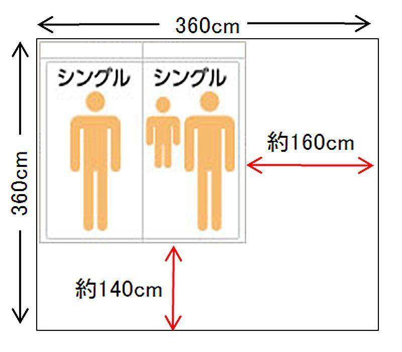 8畳の部屋にシングル+シングルを置いた例