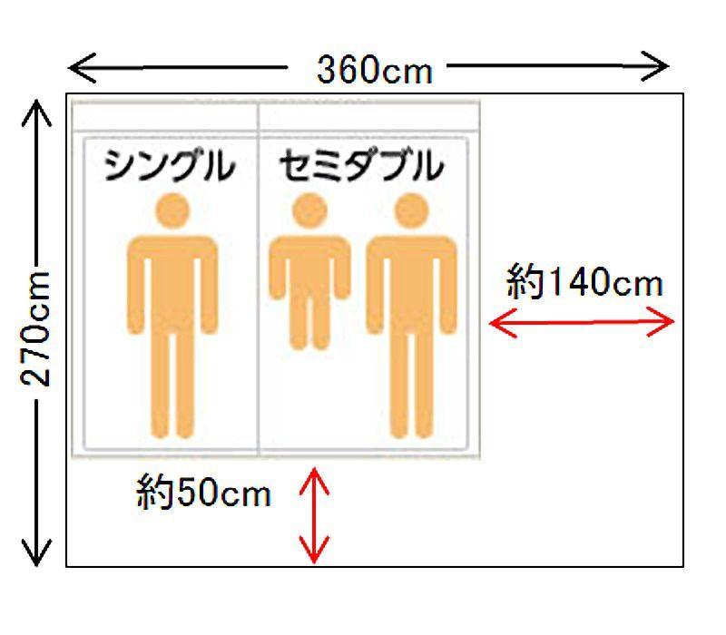 6畳の部屋にシングル+セミダブルを置いた例