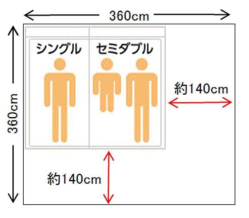 8畳の部屋にシングル+セミダブルを置いた例